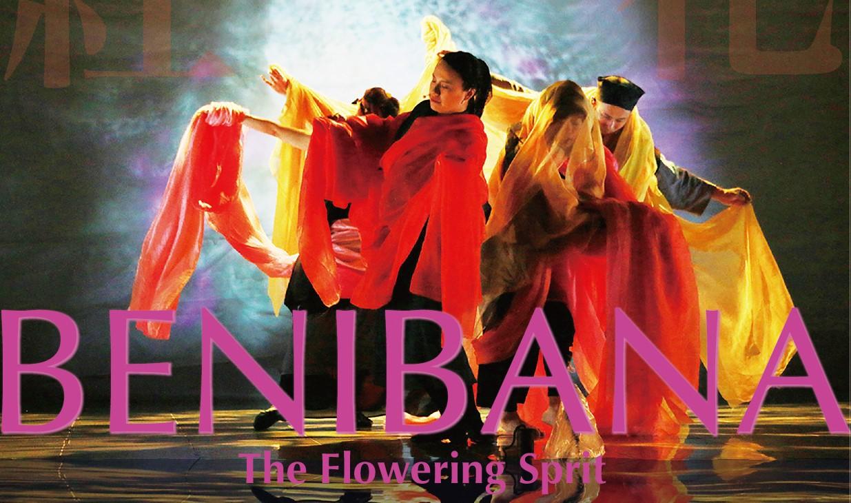 Benibana: The Flowering Spirit