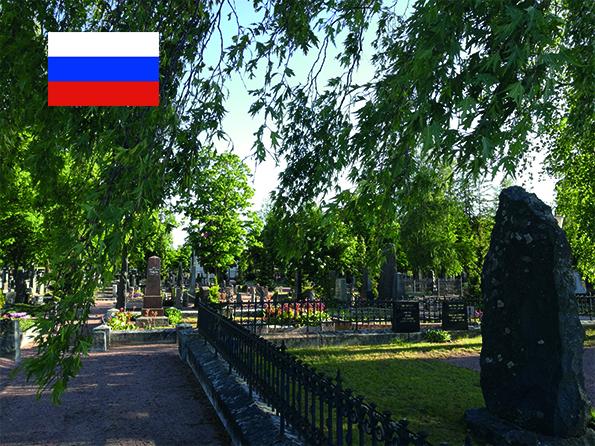 Venäjänkielinen Käppärän hautausmaan puistokävely